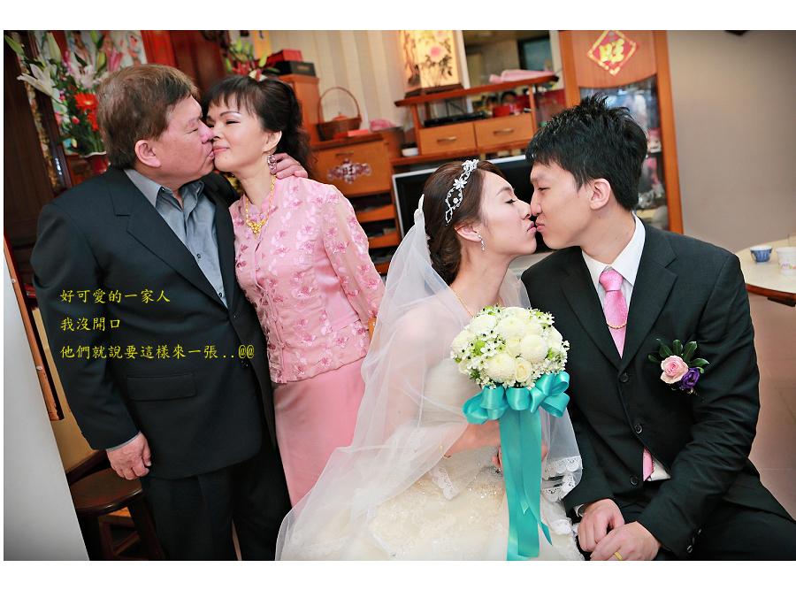 婚攝,婚禮記錄,搖滾雙魚,訂婚,迎娶