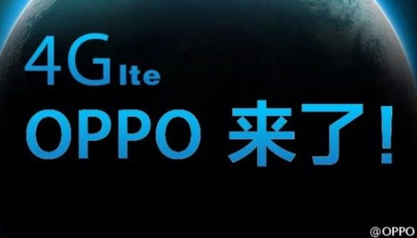 Смартфон Oppo Find 7