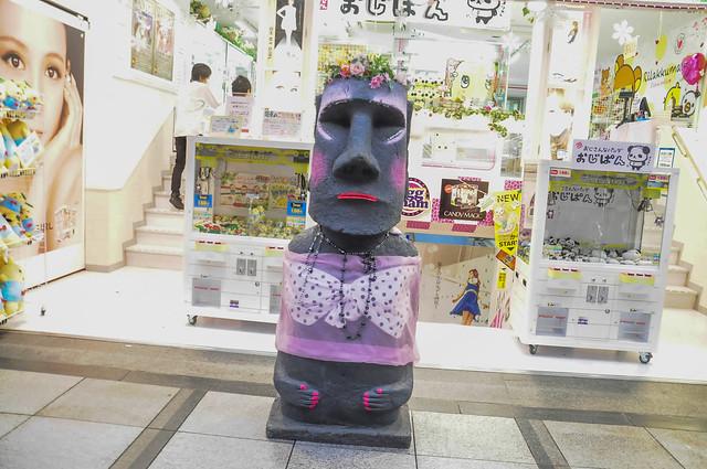 1098-Japan