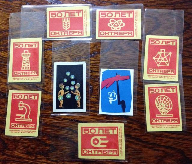 Cajas de cerillas venidas de la URSS