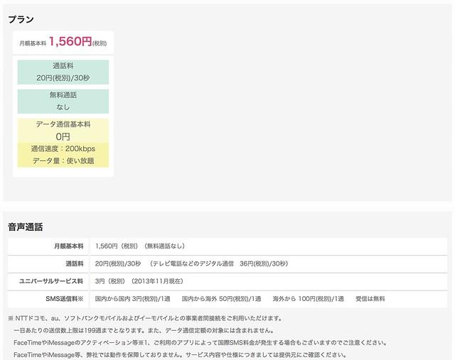 Screen Shot 2014-03-14 at 6.21.16 PM
