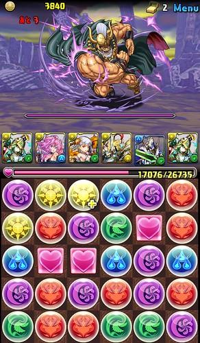 vs_hokuto-no-kenCollabo_3_150207