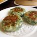 台南餐廳推薦_公司行號聚餐好選擇:台南商務會館_韮菜煎魚餅01
