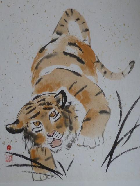 Tiger by Sharon Wybrow