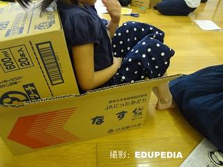 EDUPEDIA160508_11