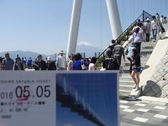 西伊豆観光、富士山麓 SKYWALK - naniyuutorimannen - 您说什么!