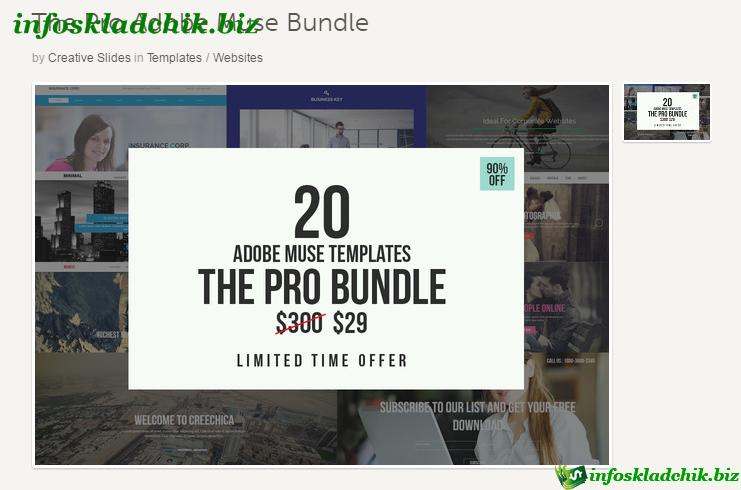 Скачать Fluid Pro в Adobe Muse