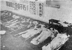 文革社会治安有多坏:1973年刑事立案53.5万起
