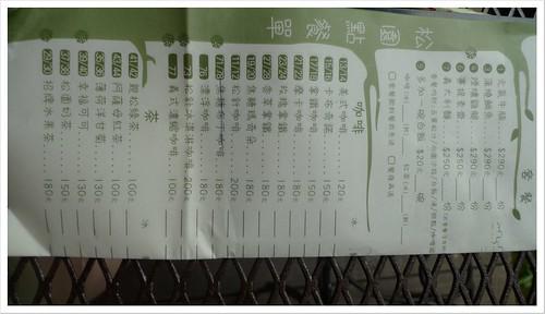 201306_花蓮_099