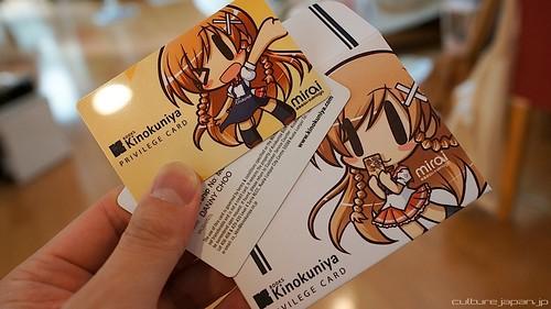 Mirai Kinokuniya Privilege Card