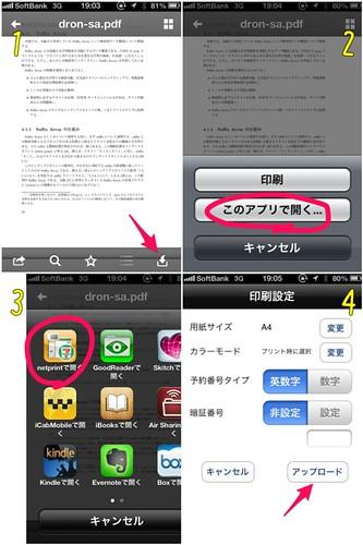 dropbox netprint iphone