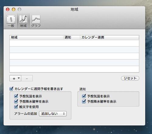 スクリーンショット 2013-09-18 0.17.44