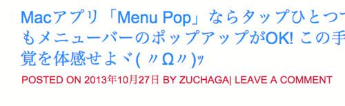 スクリーンショット 2013-10-29 1.34.37