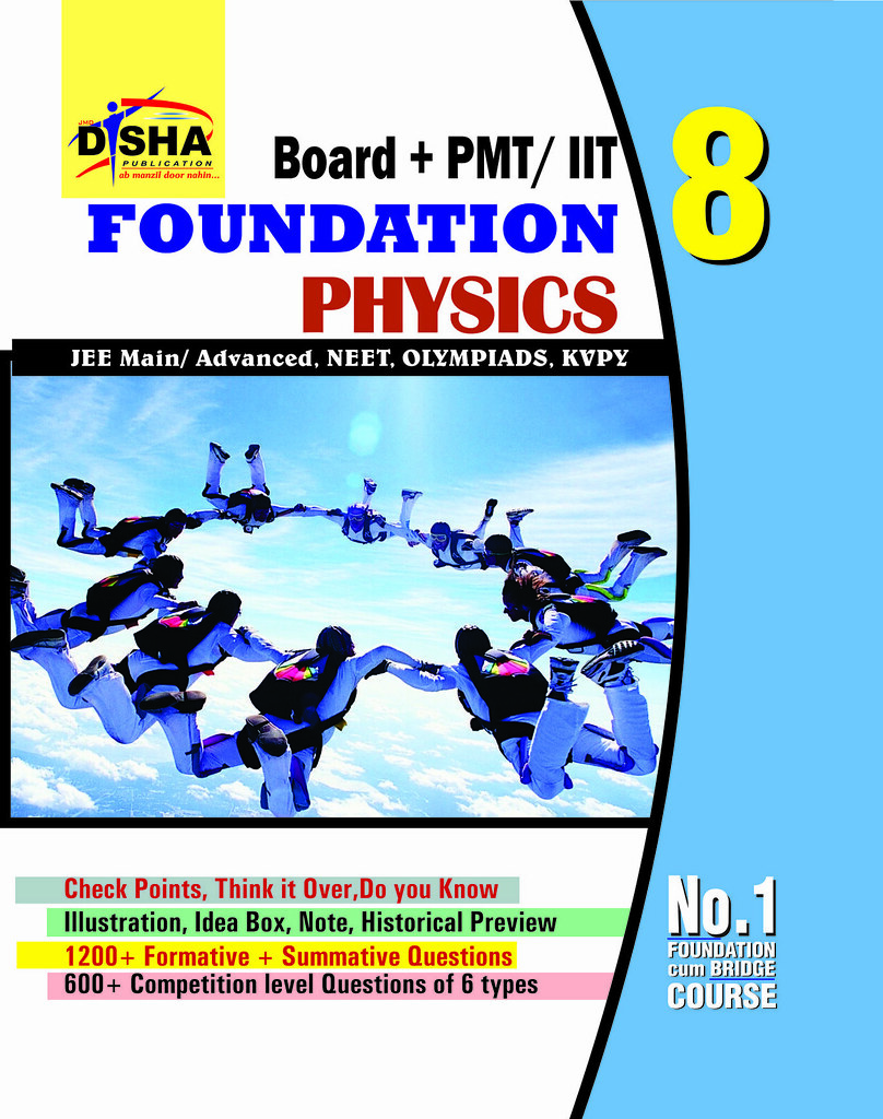 Boards + PMT/ IIT Foundation PHYSICS Class 8 | A strong foun… | Flickr