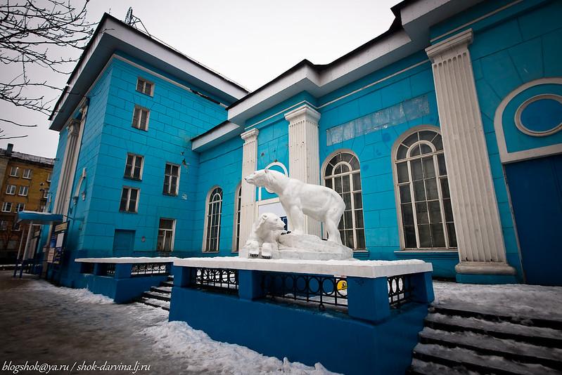 Мурманск-20