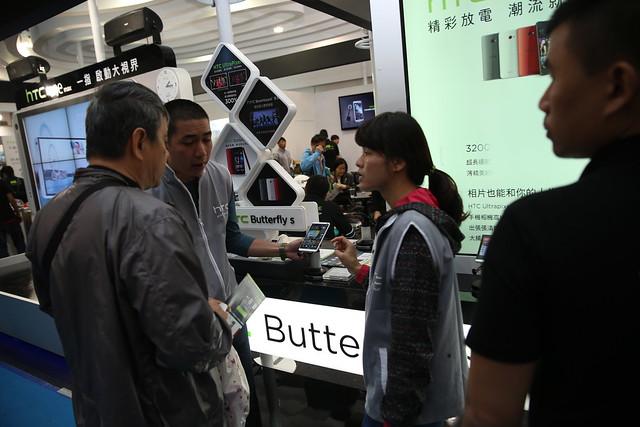 阿輝逛資訊展 – 看看有趣東西 (4) HTC 資展送好康 @3C 達人廖阿輝