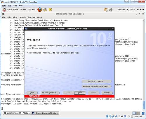 install 10.2.0.1 10gR2 1