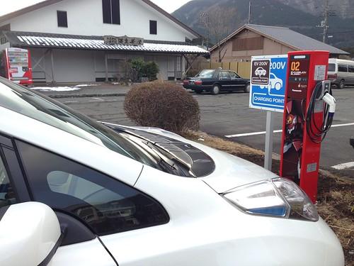 箱根町立 箱根湿生花園 EV普通充電器