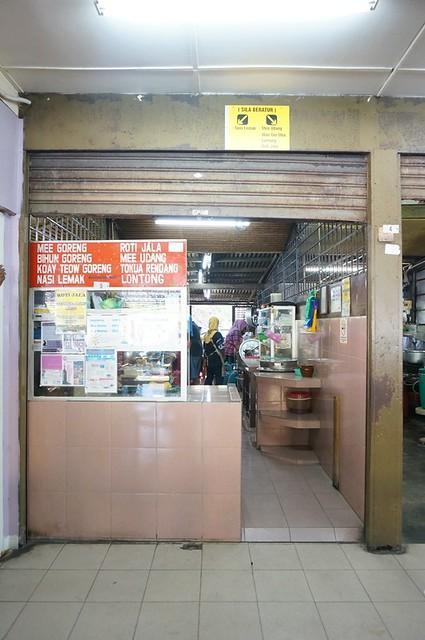 Halal breakfast in Penang Astaka Taman Tun Sardon-021