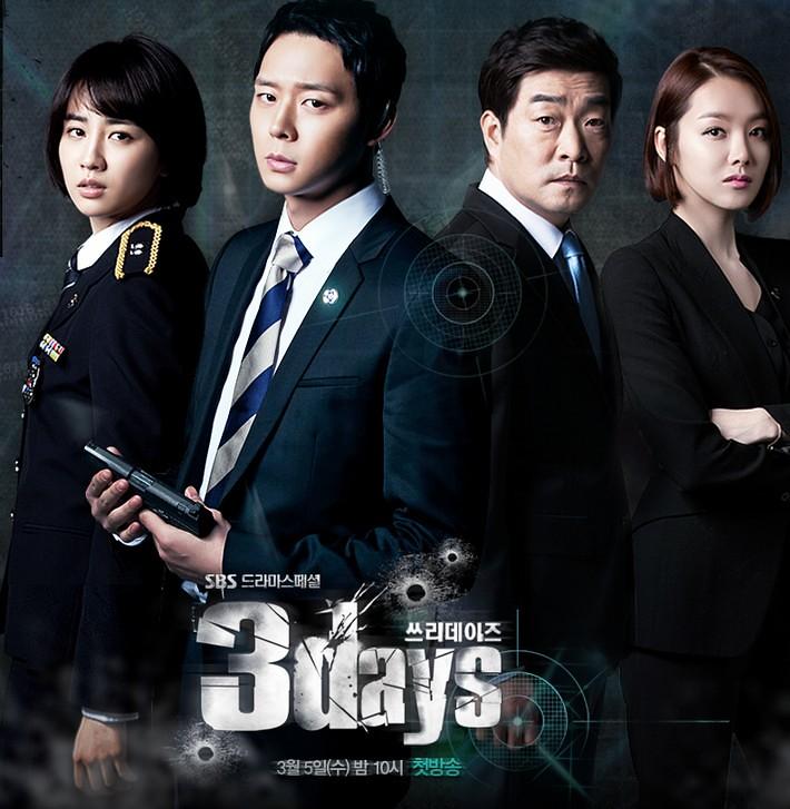 2014年韓劇