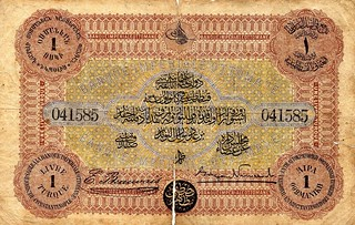 """An """"Ottomanist"""" banknote"""