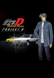 Initial D: Fourth Stage 2004 (Ss4)