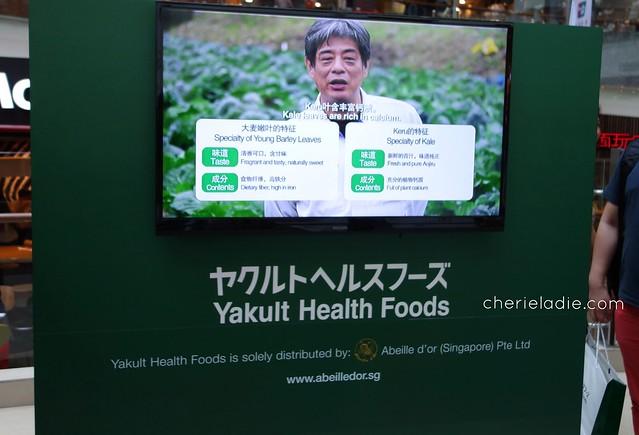 Educational video of the Kale farming in Japan by Yakult Health Foods
