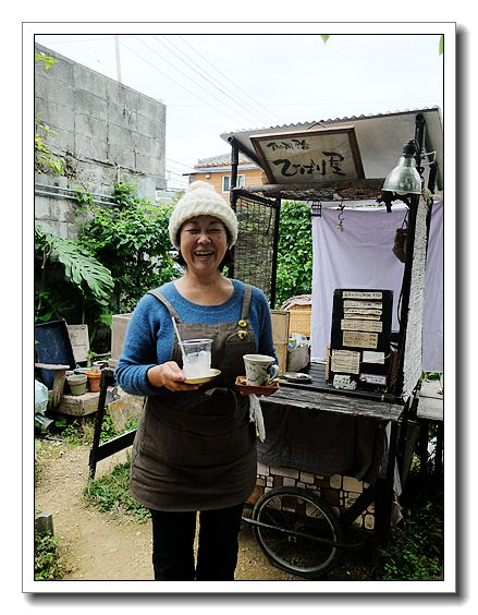 雲雀咖啡7