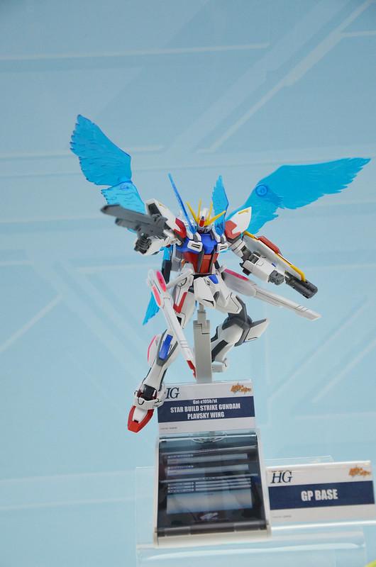 AFA SG Gundam 11
