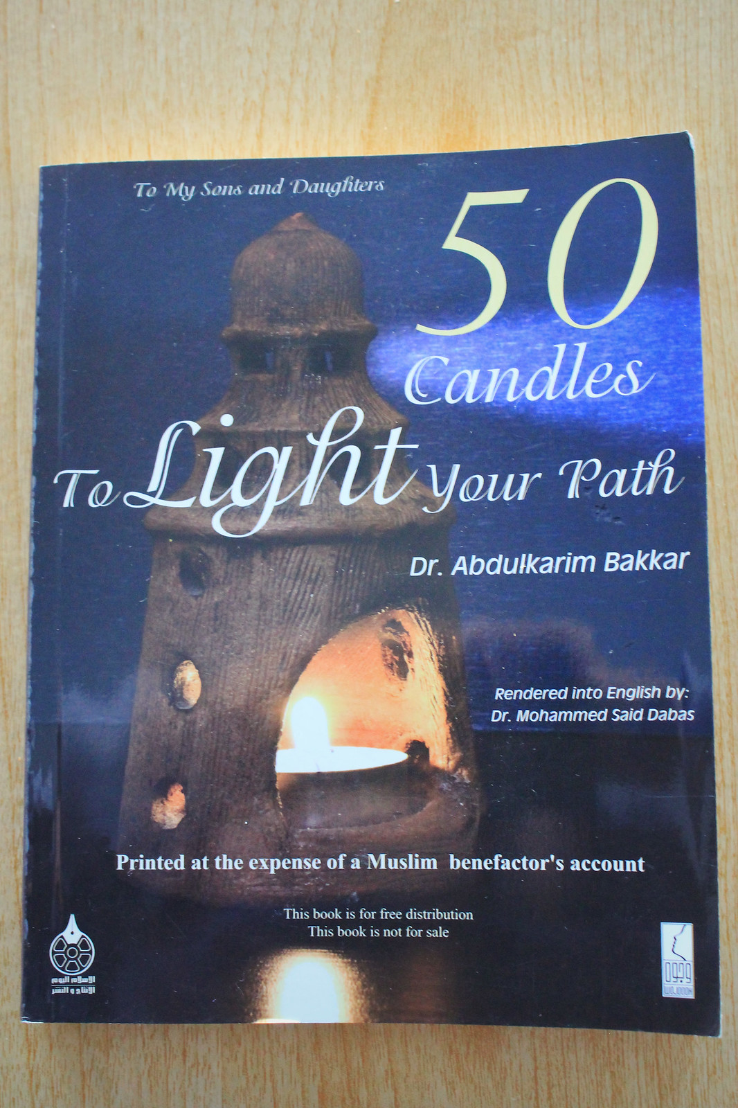 https://www.goodreads.com/book/show/23606388-to-my-sons-and-daughters-50-candles-to-light-your-path