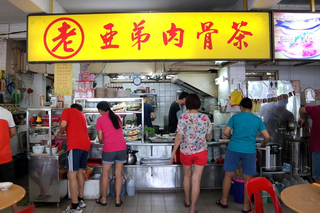 Lau Ah Tee Bak Kut Teh: SignBoard