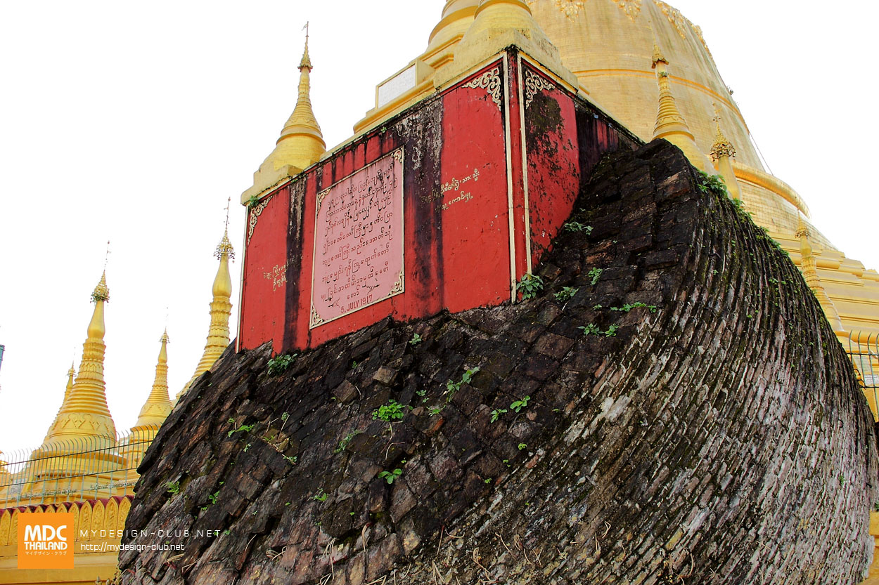 MDC-Myanmar-040