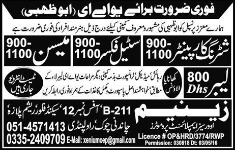 Labour Steel Fixing and Meason in UAE Jobs 2016
