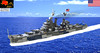 USS Baltimore Heavy Cruiser