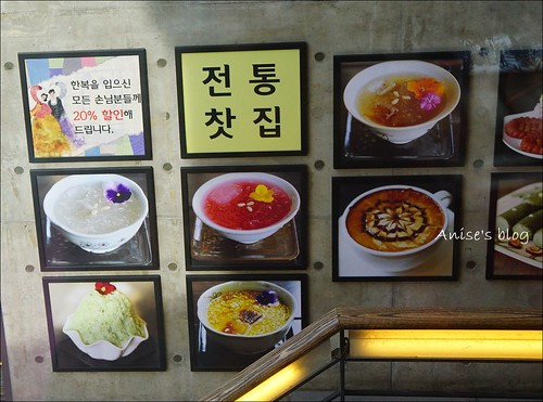 2韓服體驗_022
