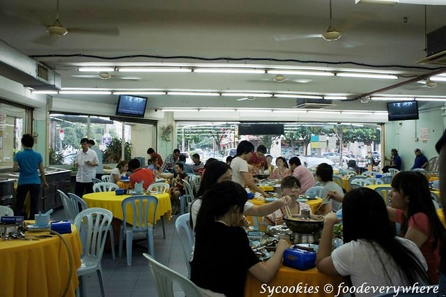 1.yuen steamboat (6)