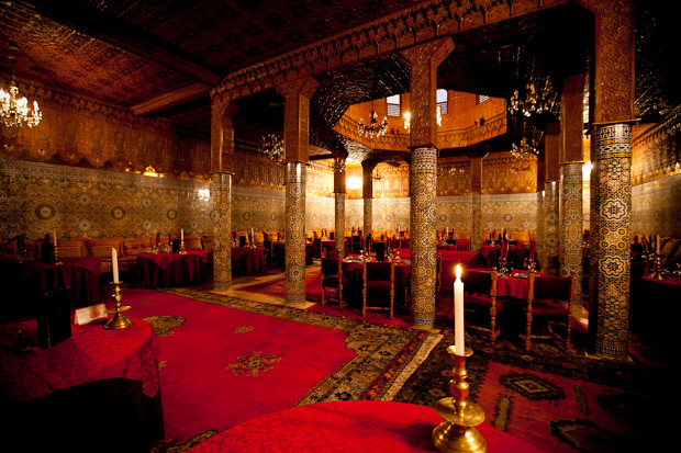 Dar Essalam Dining Room