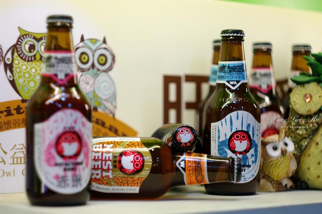 貓頭鷹愛喝啤酒
