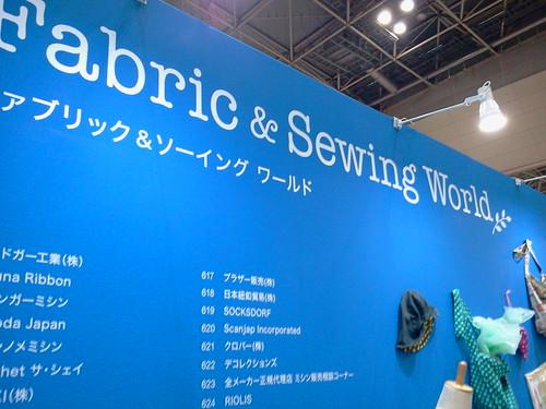 2013日本ホビーショー Fabric&Sewing World
