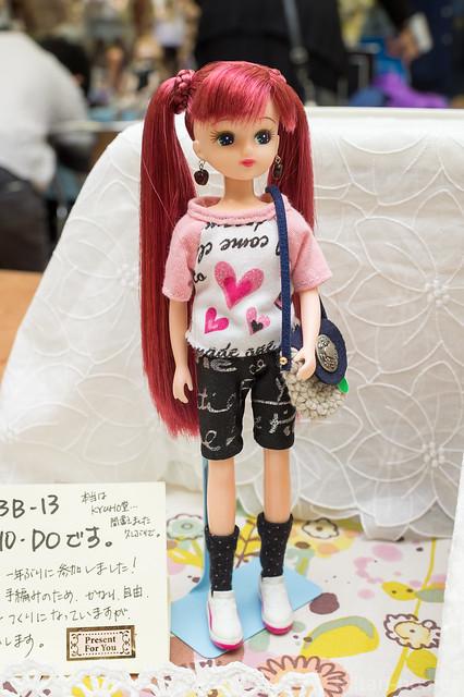 DollShow37-5508-DSC_5507