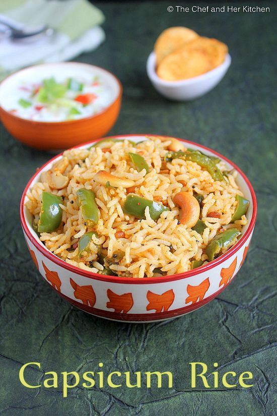 Capsicum Rice | Capsicum Bath Recipe | Navaratri Naivedyam Recipes