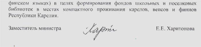 kareliya_dostavka-2