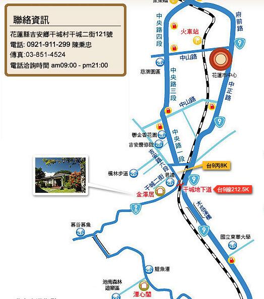 金澤居地圖