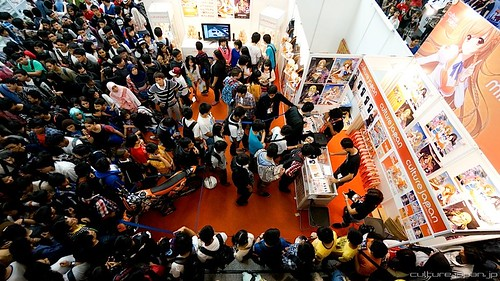 AFAID 13 Culture Japan Booth