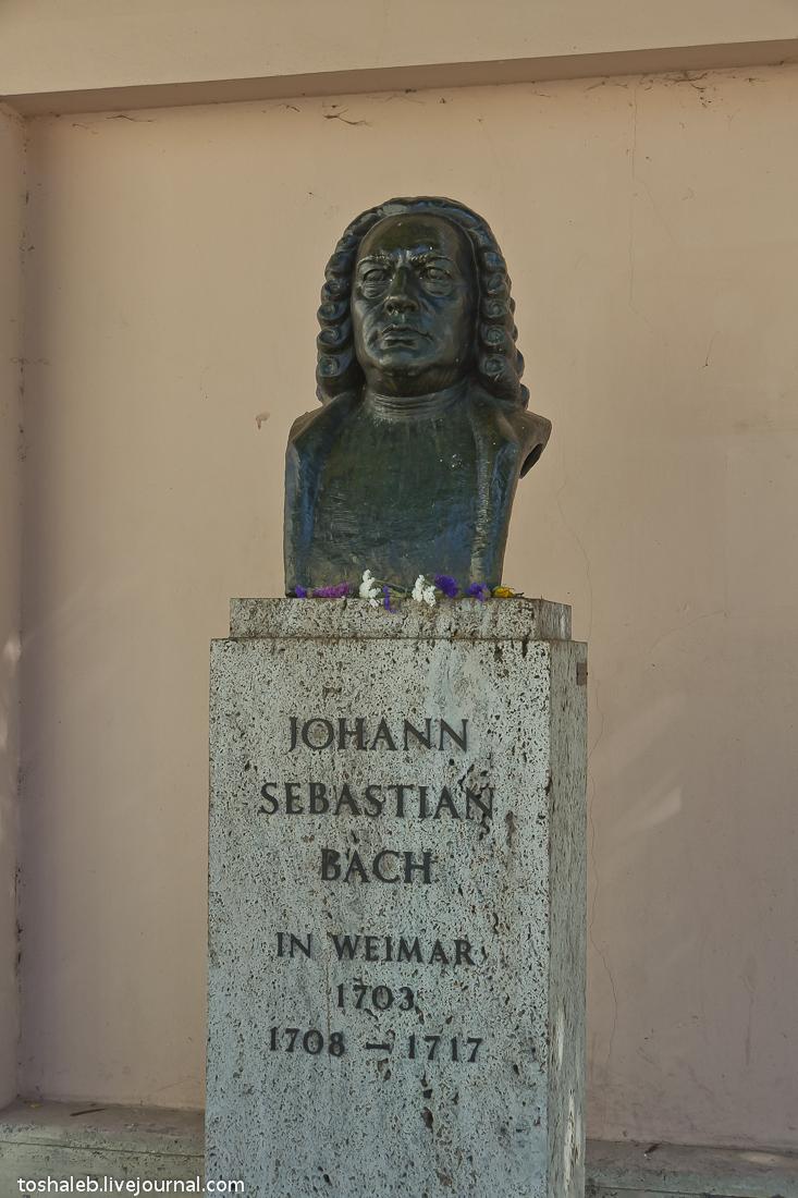 Weimar-42