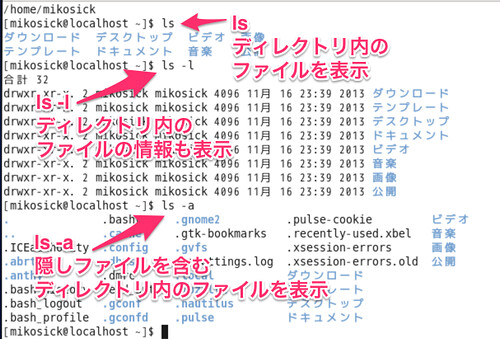 linux02_03