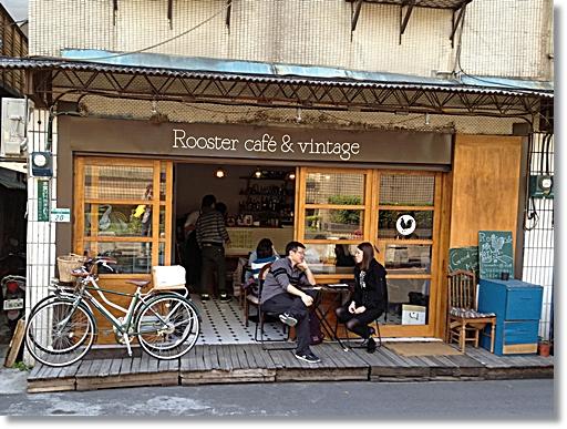 2013-12-1公雞咖啡 014