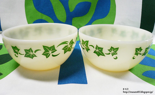 Fire King Green Ivy Cereal Bowls IVORY 3