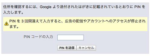 スクリーンショット 2014-01-09 16.21.11