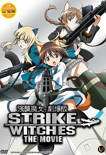 Strike Witches The Movie [BD] - Strike Witches Movie